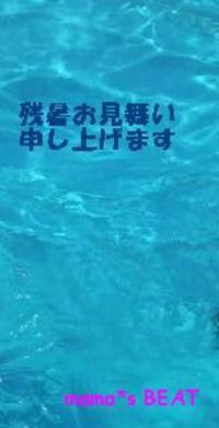 2009081913110000_2