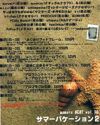 Ccf20120703_00001